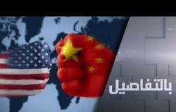 أمريكا والصين.. تصعيد جديد ينذر بالحرب