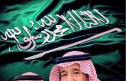 السعودية ترسم الخطوط العريضة للاقتصاد العالمي وتحفّز النمو الاقتصادي والتنمية بالدول الأقل نموًّا
