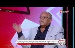 جمهور التالتة - حسن المستكاوي: أخر شئ أعجبني في الدوري المصري حدث منذ نحو 10 أعوام