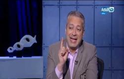 آخر النهار| لقاء من لقاءات الراحلة الفنانة رجاء الجداوي يعتبر وثيقة في الرقي والاحترام