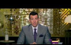 مساء dmc - مندوب روسيا بمجلس الأمن: الرئيس السيسي أكد ضرورة وجود حل ليبي للأزمة