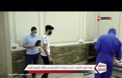 جمهور التالتة - عودة الدوري المصري.. مابين استعدادات الأندية وحسم صفقات الموسم الجديد