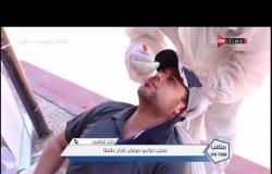 ملعب ONTime - وليد إبراهيم وحديث عن إصابته بفيروس كورونا ويكشف التفاصيل الكاملة