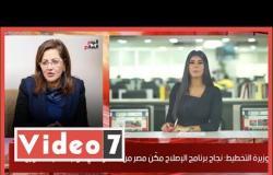 انخفاض أسعار الذهب.. والكينج محمد منير: ثقافة مصر لا تعرف التحرش