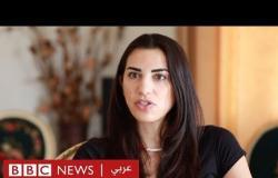 لبنان: عندما تصبح الهجرة الخيار الافضل