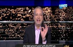 آخر النهار| تامر أمين: القوات المسلحة المصرية أعظم جنود الأرض