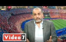 محمد شبانة يكشف صفقة الأهلي الجديدة وموقف سيرينو ..ومراوغة أوباما للزمالك ..وخطة مرتضي الأفريقية