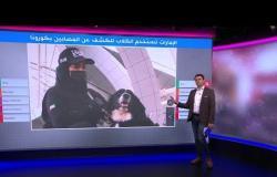 الإمارات تستعين بالكلاب البوليسية للكشف عن مصابي فيروس كورونا