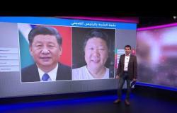 """""""يخلق من الشبه أربعين"""" شبيه الرئيس الصيني يعاني الحظر على التيك توك!"""