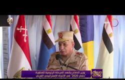"""مساء dmc - وزير الدفاع يشهد المرحلة الرئيسية لمناورة """"حسم 2020"""" في الاتجاه الاستراتيجي الغربي"""