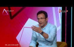 جمهور التالتة - أحمد سامي: ازارو أفضل من بادجي هجوميا وديانج من أهم الصفقات التي تعاقد معها الاهلي