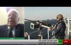 مناورات للجيش المصري عند الحدود مع ليبيا