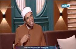 اسأل مع دعاء | الفيديو دا هيخليك تراجع نفسك في طريقة صلاتك ووقوفك أمام ربك مع الشيخ #محمد أبوبكر