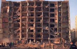 محكمة أمريكية تأمر إيران بدفع 879 مليون دولار تعويضات عن تفجير أبراج الخُبر