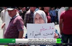 مسيرة احتجاجية في عمان ضد ضم الأغوار