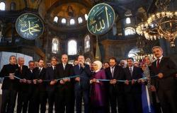 لماذا قرر اردوغان تحويل آيا صوفيا إلى مسجد؟