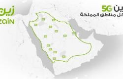 انتخابات 5G زين السعودية تحفِّز مناطق المملكة للفوز