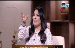 بيت ريا و سكينة   رسالة الي كل بنت و ولد عن ظاهرة التحرش