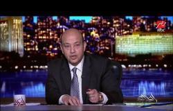 عمرو أديب يعلق على فيديو أب يعاقب طفله بوضعه على تندة البلكونة: الجيران بتصور بدل ما تجيب الواد