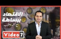6500 ماكينة ATM جديدة.. اعرف أقرب حاجة لبيتك .. مع أحمد يعقوب