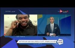 ملعب ONTime - فرانسيس دوفوركي : رحلت عن الأهلي بسبب مانويل جوزيه
