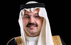 """""""تركي بن طلال"""" يطلق مشروع """"نشامى الحي"""" بجميع أحياء وقرى عسير"""