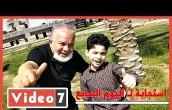 """استجابة لـ اليوم السابع.. الشيف حسن يلتقي الطفل ياسين.. """"يا جمالو يا جمالو"""""""