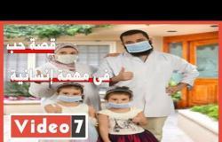 دكتور ودكتورة   قصة حب فى مهمة إنسانية بمستشفيات العزل