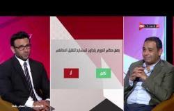 جمهور التالتة - إجابات هتموتك من الضحك مع سمير محمود عثمان في السبورة مع إبراهيم فايق