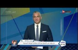 ملعب ONTime - مرسي عطا الله : نفتقد لمناخ الروح الرياضية والتنافس الشريف بين الزمالك والأهلي