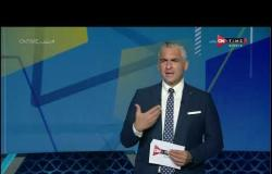 ملعب ONTime - السبت 11 يوليو 2020 مع سيف زاهر - الحلقة الكاملة