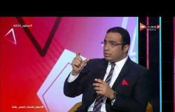 جمهور التالتة - د.أحمد اشرف يجيب على سؤال هل تتأثر رئة اللاعب بعد إصابته بفيروس كورونا؟