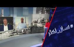 الحرب في ليبيا.. هل النفط مفتاح السلام؟