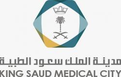 """500 مستفيد من العيادة الافتراضية لتأهيل """"سعود الطبية"""" خلال 4 أشهر"""
