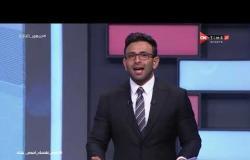 جمهور التالتة - حلقة السبت 11/7/2020 مع الإعلامى إبراهيم فايق - الحلقة الكاملة
