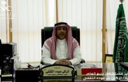 بالفيديو.. تدشين الزيارة الافتراضية في مستشفى ينبع العام