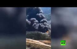 انفجار في مصنع للوقود بالصين