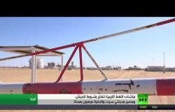 ليبيا ..منشآت نفطية مغلقة وسرت والجفرة تنتظر
