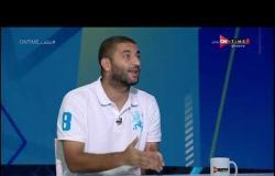 ملعب ONTime - أمير عزمي: اتمنى مدربين كتير في الدوري المصري ياخدوا فرص كبيرة لأننا نمتلك أسماء كبيرة