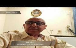 الشركات المصرية تبدأ تصنيع الأدوية المعالجة لفيروس كورونا   #من_مصر
