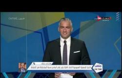 ملعب ONTime - هشام حطب: إنتخابات إتحاد الكرة ستقام تنفيذا لقانون الرياضة
