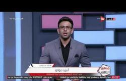 جمهور التالتة - أمين موقو عضو الاتحاد التونسي: جاهزون لاستضافة ما تبقى من مباريات دوري أبطال افريقيا