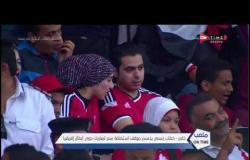 ملعب ONTime-مقدمة سيف زاهر النارية وكشف السيناريو الأقرب في ملف إستضافة مصر لنصف نهائي دوري الأبطال