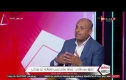 جمهور التالتة - طارق مصطفى: قرار أستبعاد لاعبي بيراميدز من المنتخب جاء بالإجماع وليس قرار البدري
