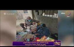 مساء dmc - وزارة التضامن تزور الحاجة عيشة شلبي