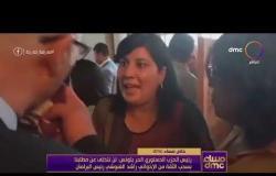 مساء dmc-اعتصام داخل البرلمان التونسي لسحب الثقة من رئيسه الإخواني راشد الغنوشي لاتهامه بدعم الإرهاب