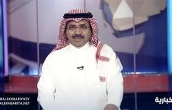 """كبير المذيعين يعود لـ""""الإخبارية"""" من بابها الكبير.. """"الشهري"""" يطل عبر نشرة الـ9"""