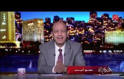 وزير الخارجية يوجه رسالة للمصريين: مؤسسات الدولة ستظل ساهرة حتى انتهاء مفاوضات سد النهضة