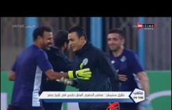 ملعب ONTime - طارق سليمان: الحضري أفضل حارس في تاريخ مصر.. وتعليق ناري على إحدى تصريحات الحضري