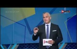 ملعب ONTime -إتحاد الكرة يتلقى خطابا أوليمبيا بإستحالة عقد الجمعية العمومية وإعتماد اللائحة في يوليو